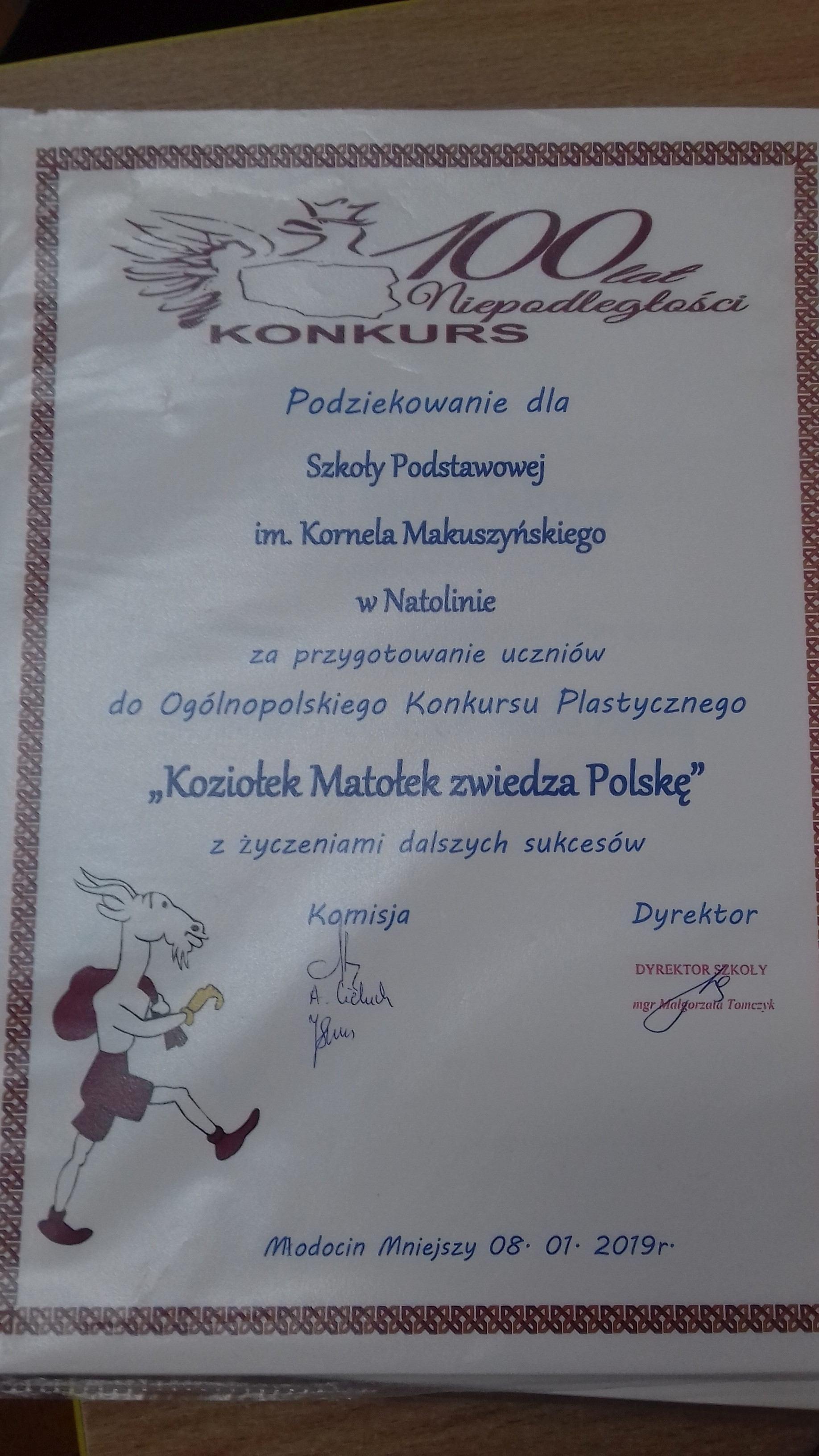 koziolek003