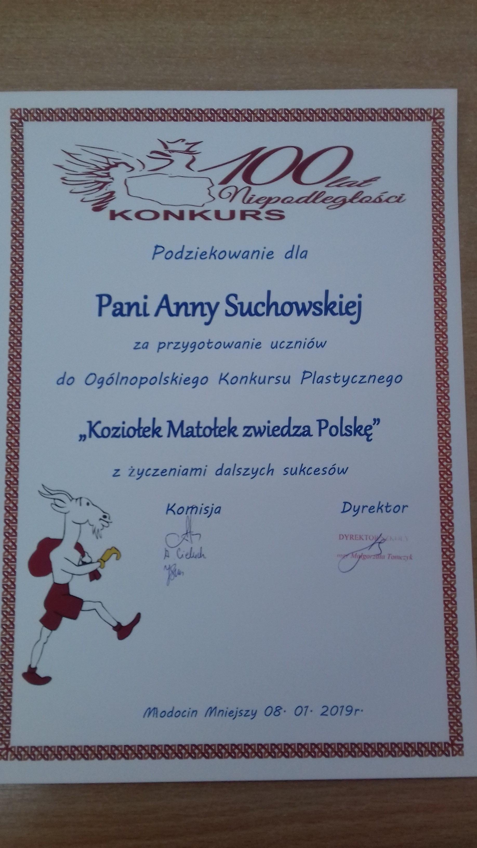 koziolek004