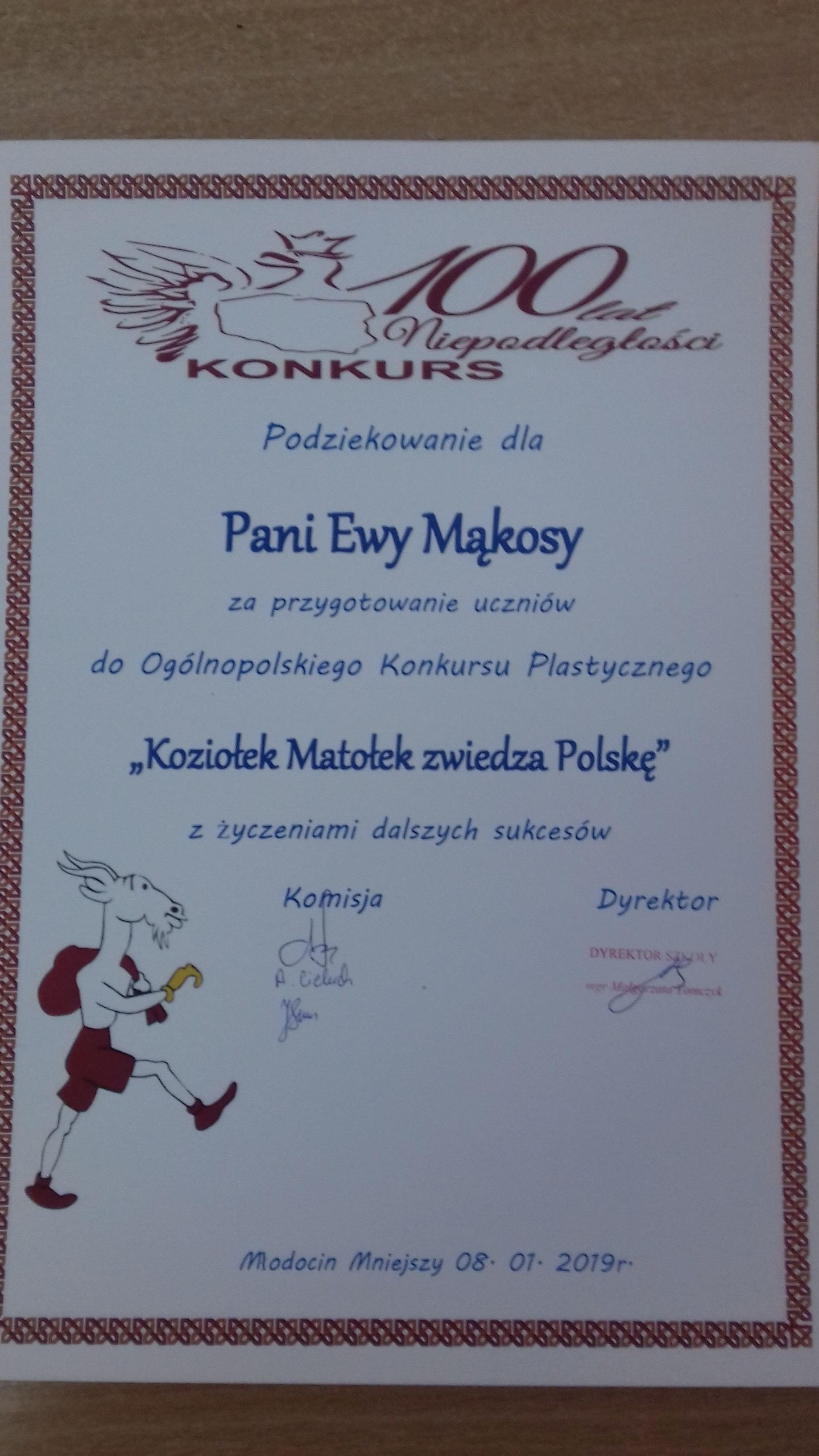 koziolek005